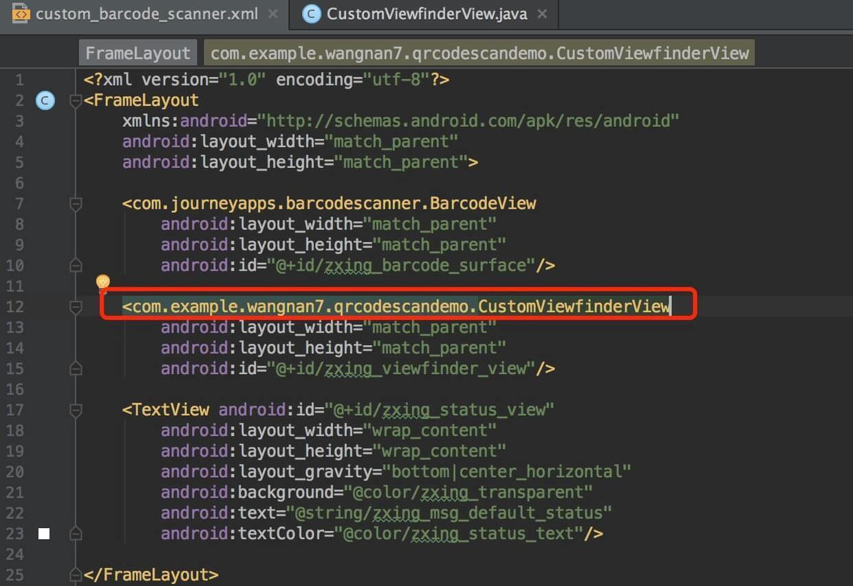 转:Android ZXing 二维码扫描实现02 - 自定义扫描界面